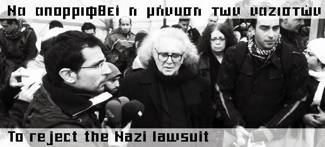 Grèce: l'antisémitisme fait-il la loi ? dans Antifascisme 2